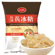 红棉 优级 黄冰糖 烹饪糖水 小粒冰糖400g *19件 84.27元(合4.44元/件)