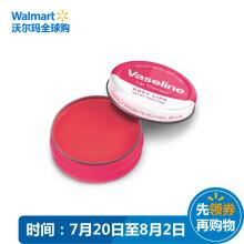 【第二支1元】柔色(ROUSE)盡情絲柔口紅唇膏女士不易掉色保濕滋潤防水不易沾杯 珊瑚紅