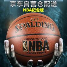 李宁 LI-NING 耐磨PU材质室内外兼用比赛 篮球 443-1