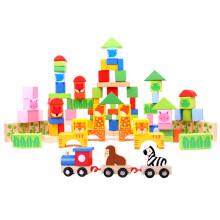 木玩世家 兒童積木玩具1-3歲 木質嬰幼兒童早教玩具拼裝 100片動物森林積木(送卡通動物三節車)