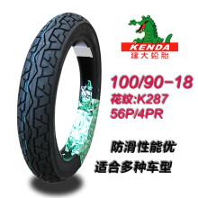 建大摩托车轮胎2.75/3.00/3.25/80/100/110/90/9090-18真空 100/90-18 K287