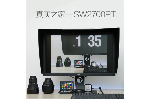 明基sw2700pt和艺卓s230比较哪个好?有何区别?