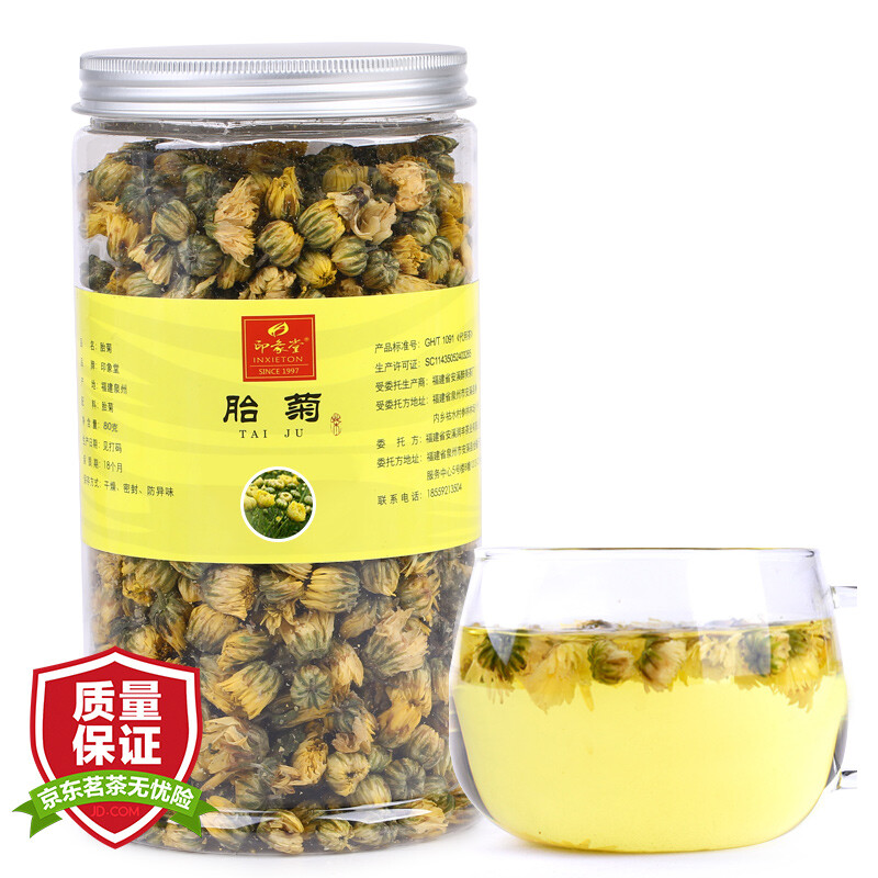 Large Amount Of Fetal Chrysanthemum Tea