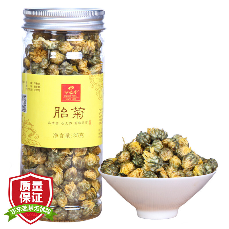 Fetal Chrysanthemum Tea 35g
