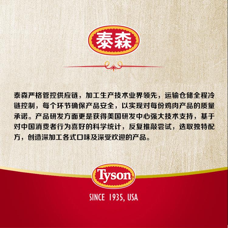 http://img10.360buyimg.com/o2o/jfs/t1/169181/10/2492/498721/5ffeb3f9E41812f87/6fb23f9c69595164.jpg