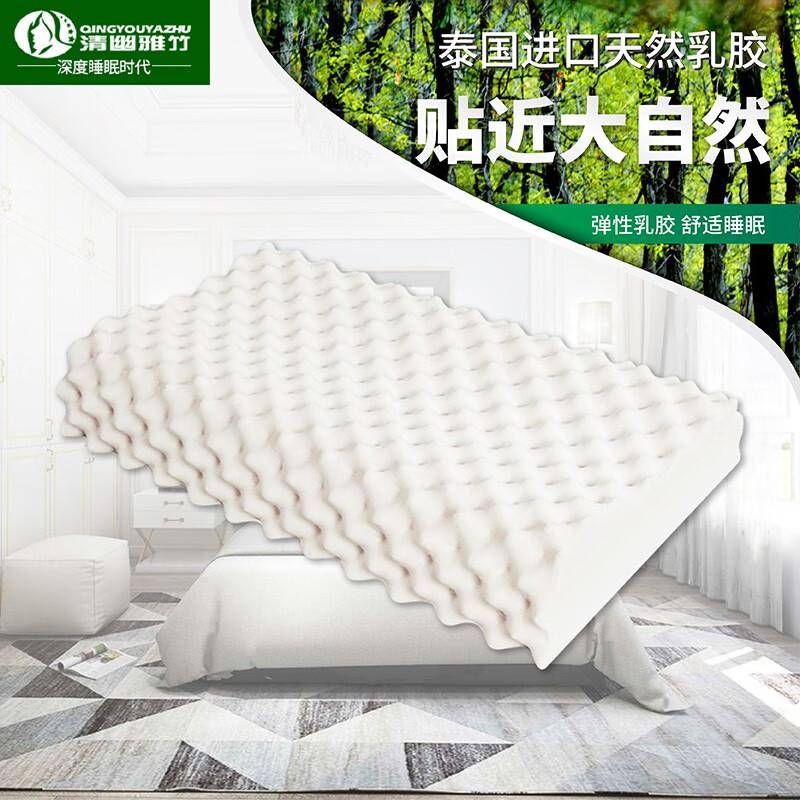 【漏洞价66元/买一送一】清幽雅竹 泰国进口原液天然乳胶枕