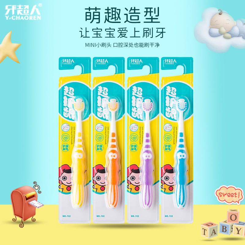 【京东旗舰店】牙超人儿童趣味牙刷 4支装
