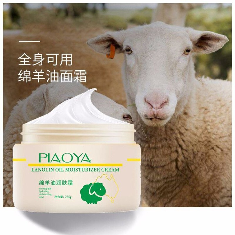 【爆品返场】绵羊油保湿霜 大罐265g