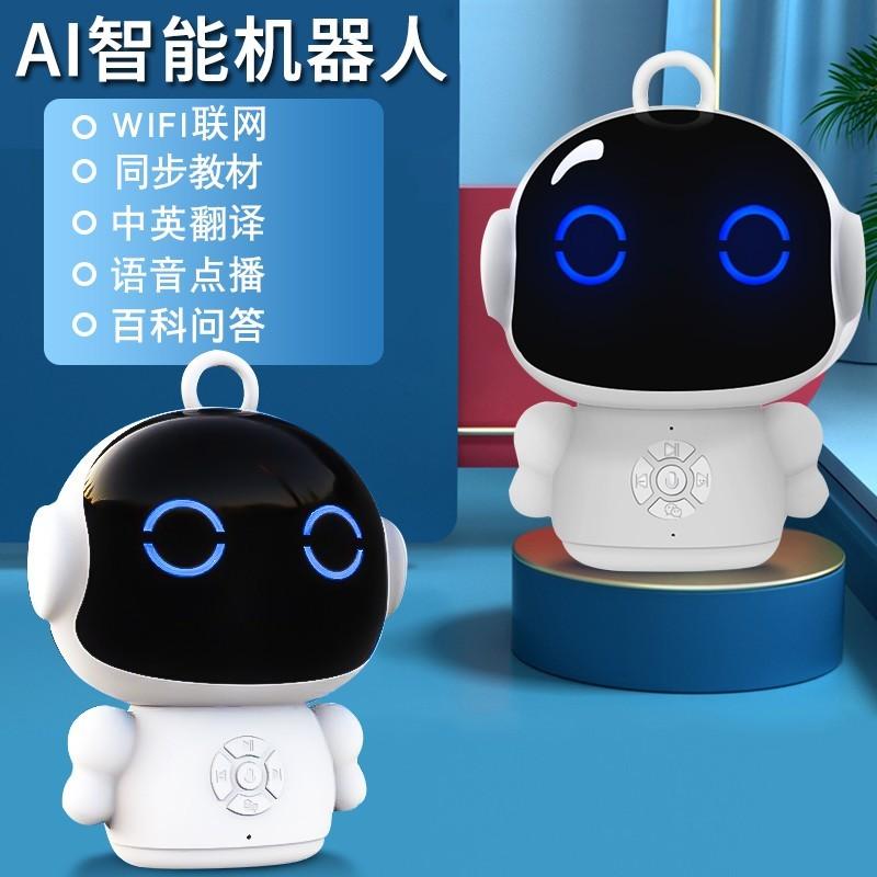 【历史最低价】半兽人 wifi智能早教机器人
