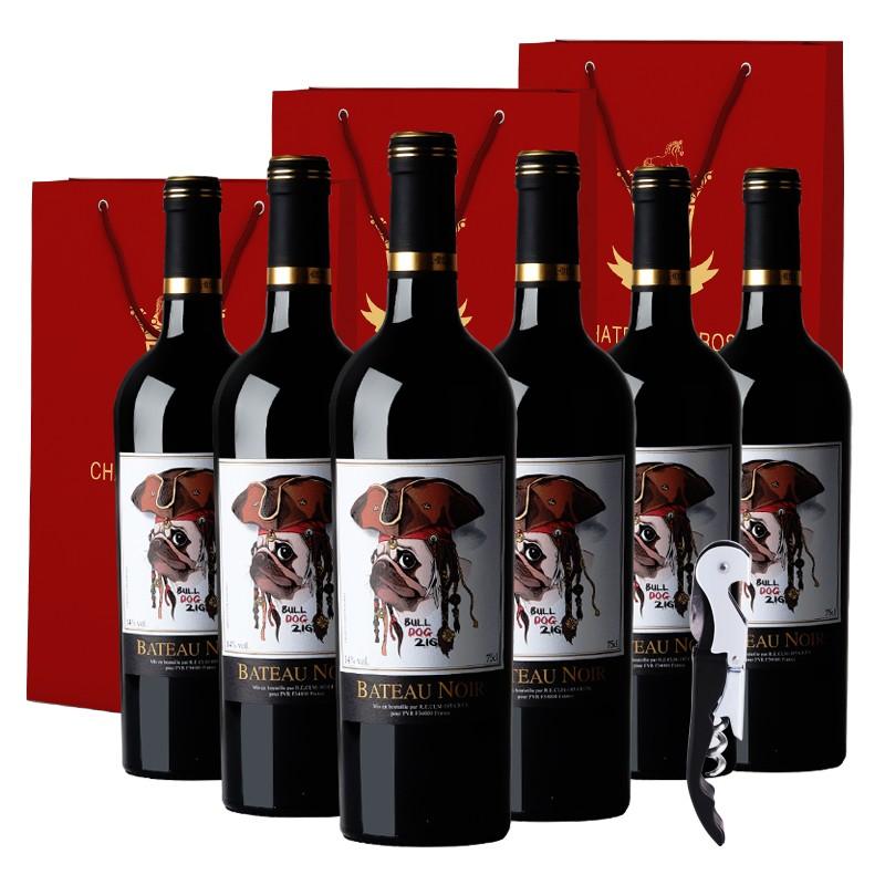 【支持免费试饮一支】【漏洞258!】黑舰216干红葡萄酒14度750ml*6瓶整箱
