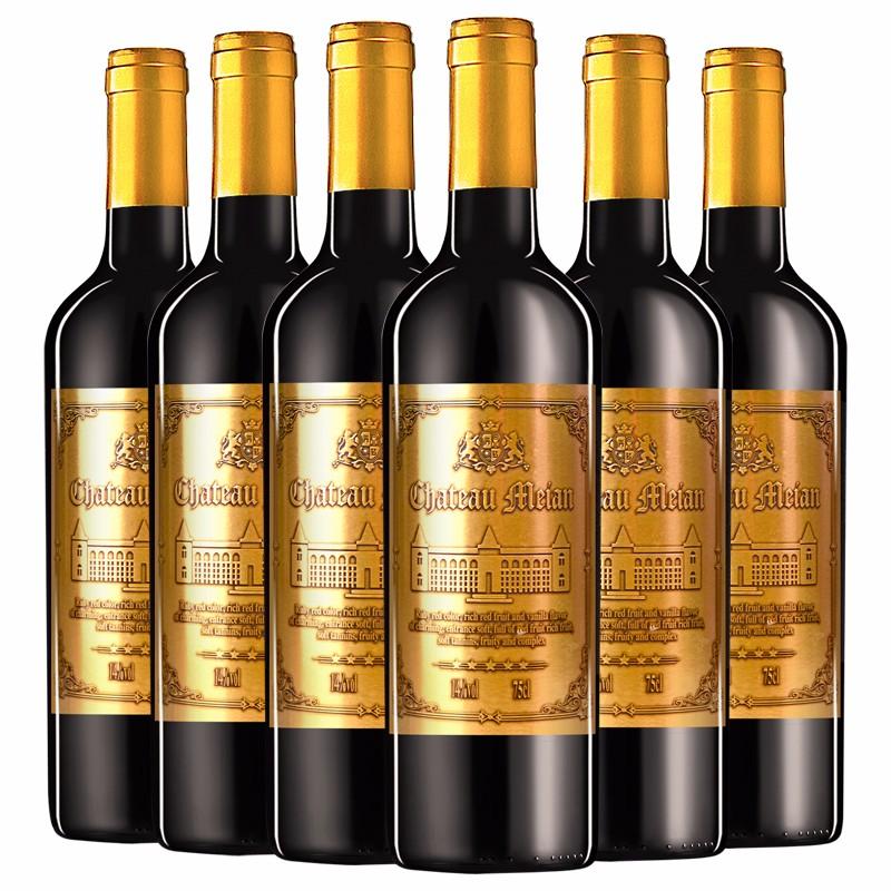【金标城堡级】法国进口美岸金标五星级干红葡萄酒稀有14度 整箱 6支*750ml