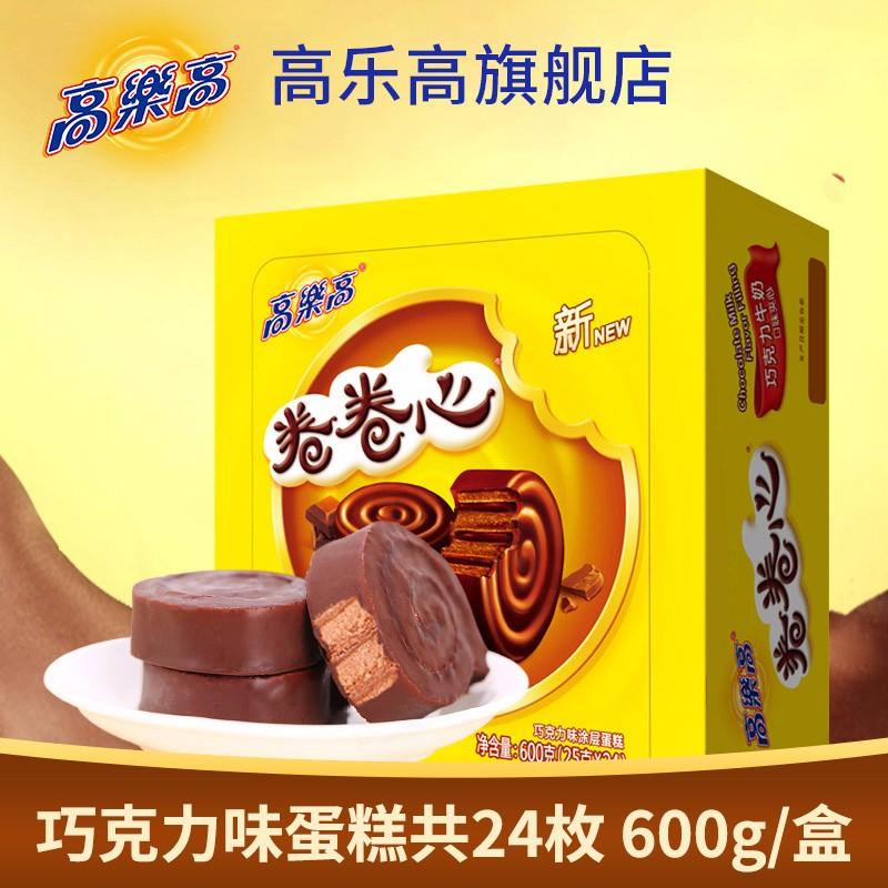 【官方旗舰店】高乐高 巧克力味卷卷心25g*24枚