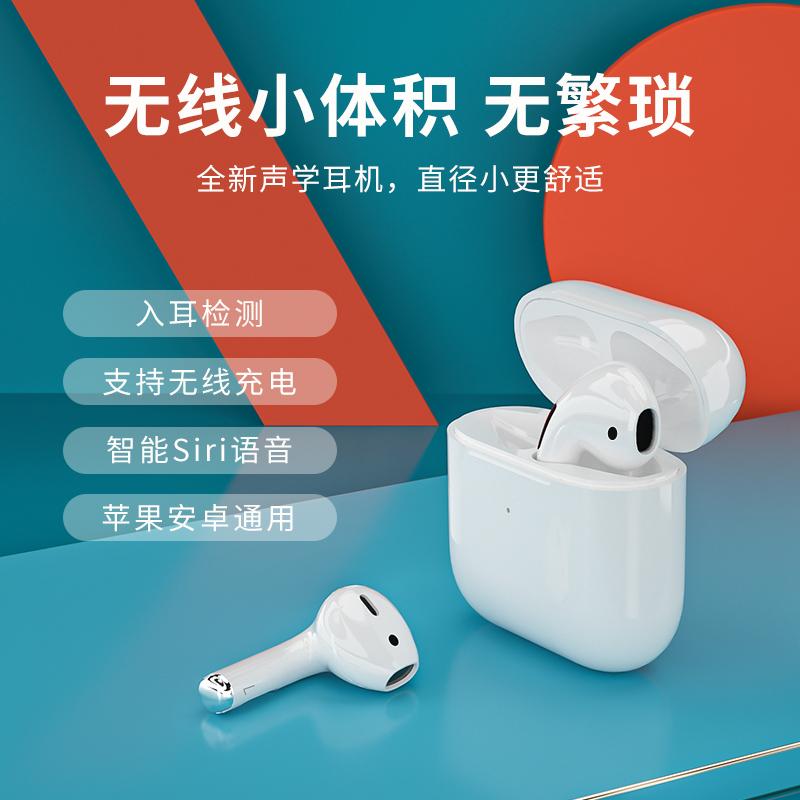 【旗舰店】 蓝牙耳机真无线5.0苹果安卓手机通用 经典版