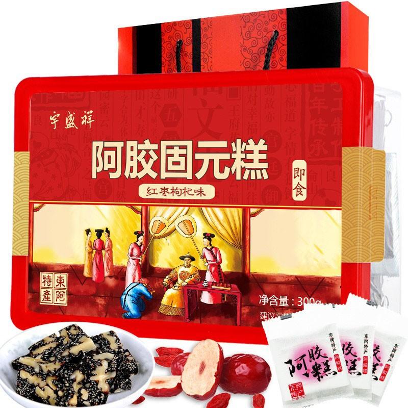 【大放价!金装礼盒】宇盛祥 即食阿胶糕 (10克*30片)/盒