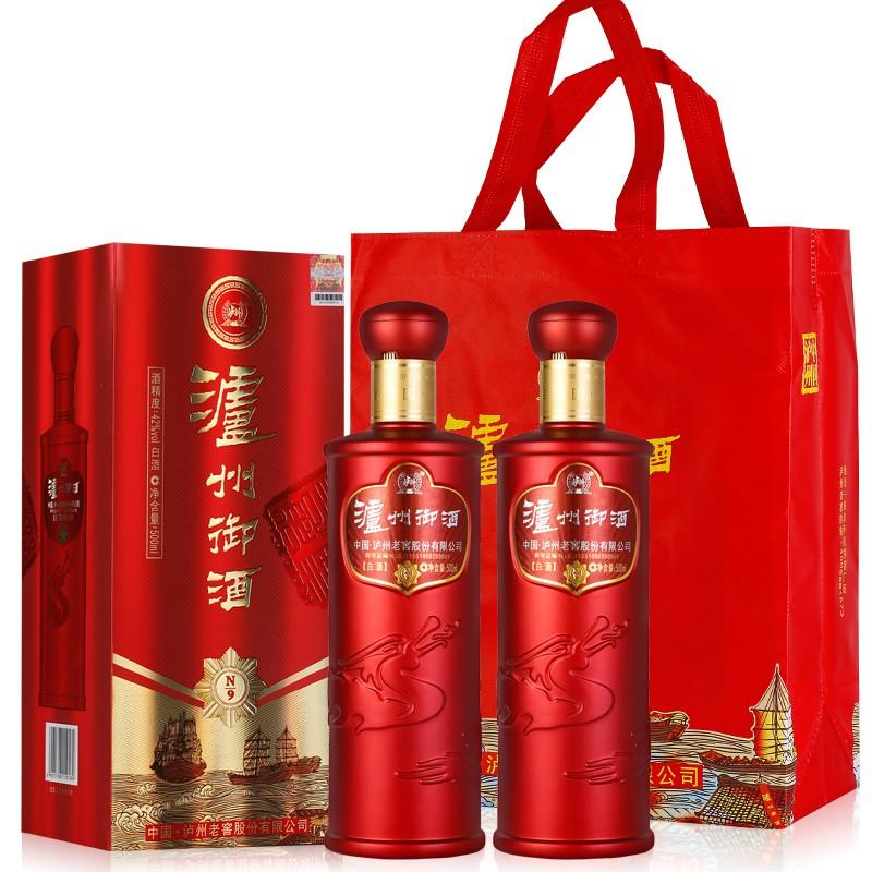 【京东旗舰】泸州老窖 泸州御酒500ml*2瓶礼盒装(送礼袋)