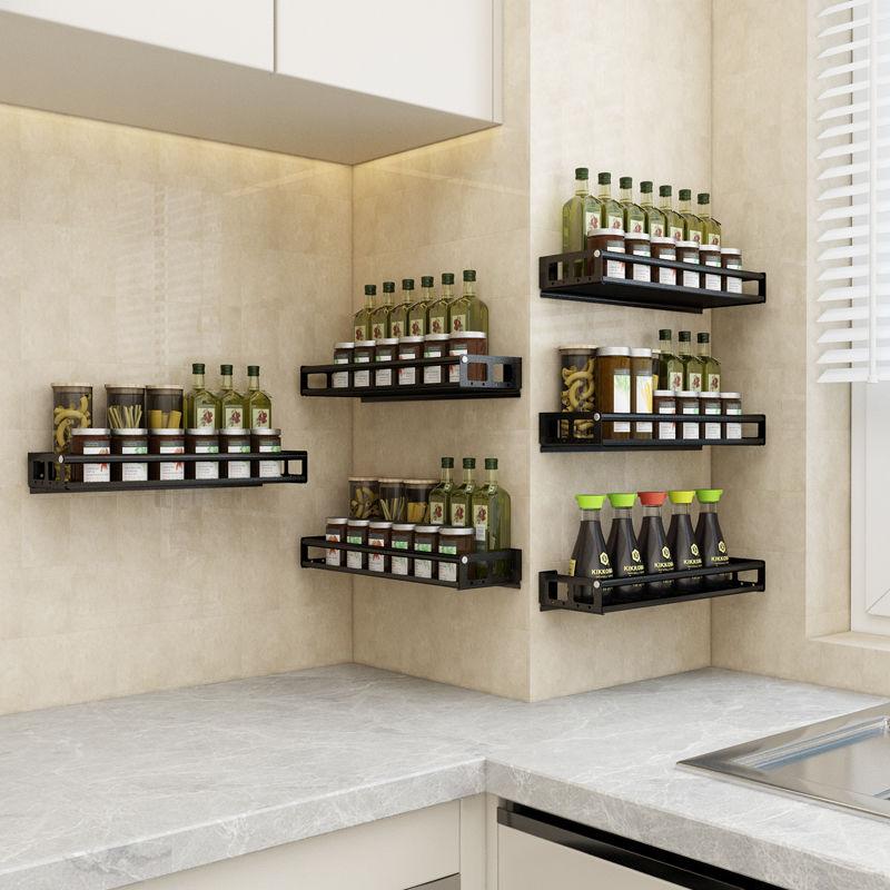 【收纳神器】厨房置物架 不锈钢壁挂式 免打孔 20cm