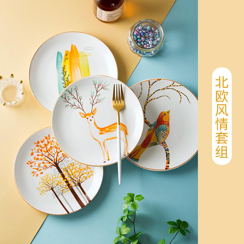 【景德镇】艺术餐盘创意西餐牛排盘4个装