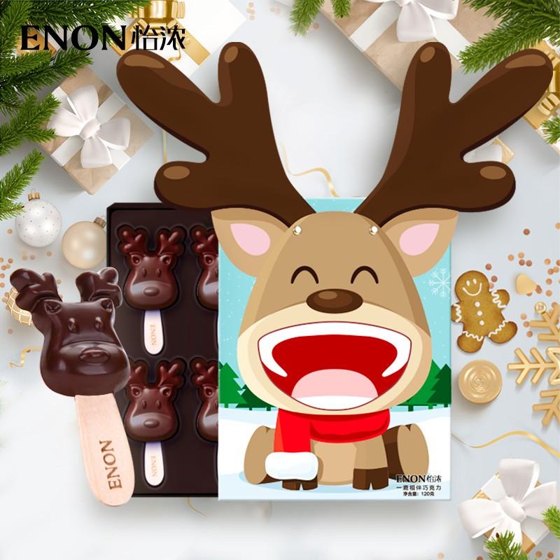 【官方旗舰店】怡浓 网红麋鹿巧克力棒棒糖 礼盒装