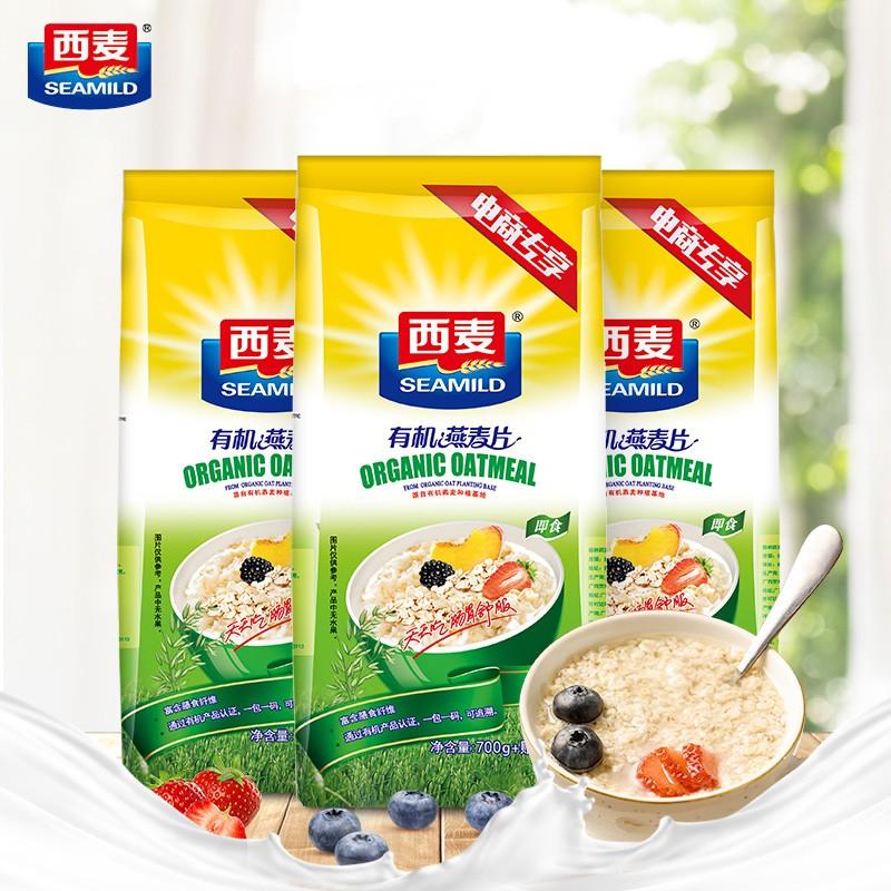 【官方旗舰店】西麦 早餐谷物代餐有机麦片770g*3袋