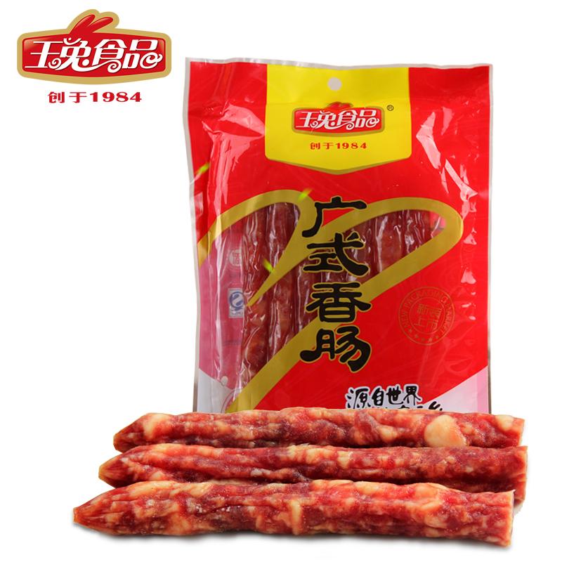 【 官方旗舰店】江苏如皋特产 玉兔风味腊肠  250g
