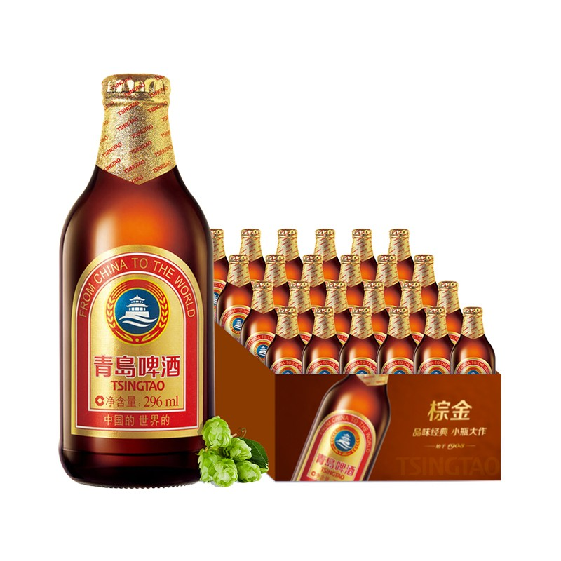 【拍2件198!折合99/件】青岛啤酒 小棕金 11度296ml*24瓶 整箱
