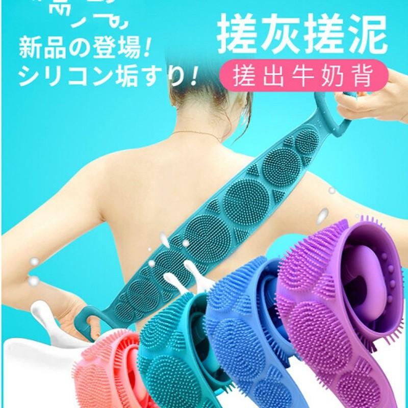 【夏季必备】网红硅胶搓澡神器
