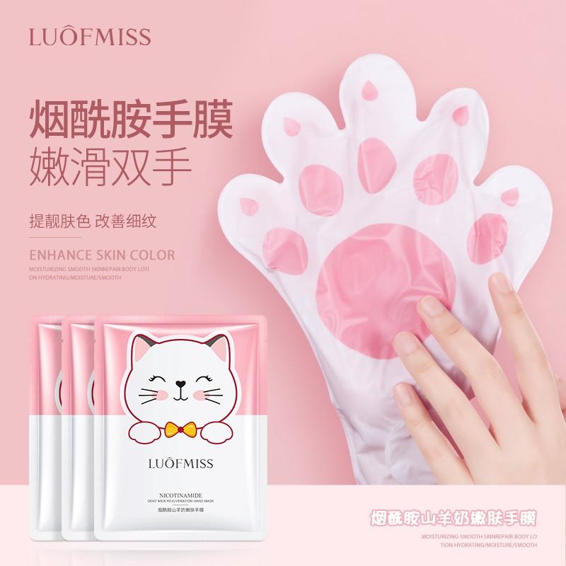买1赠5!烟酰胺牛奶猫爪手膜手蜡 【6对装】