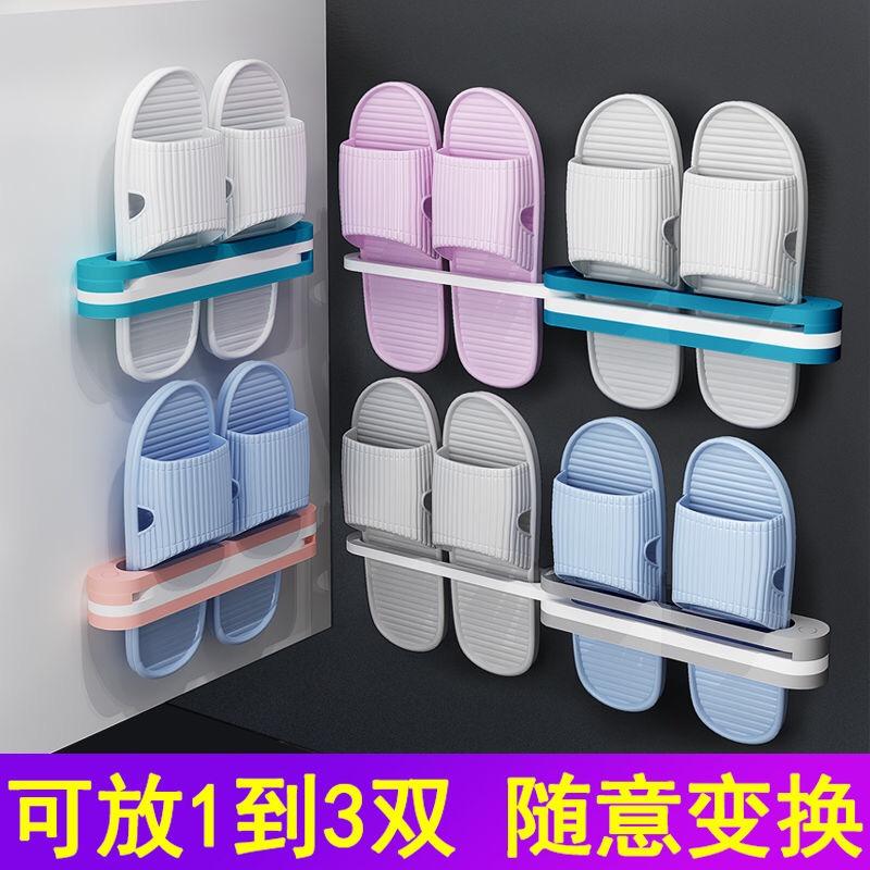 【 居家爆款】三合一折叠拖鞋架