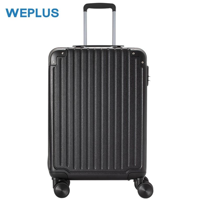 【旗舰店】WEPLUS唯加行李箱撞色时尚出差旅行箱 20吋