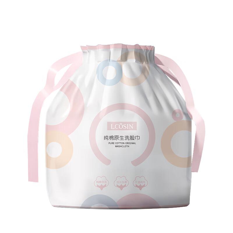 【漏洞价25.9】【官方旗舰店】兰可欣 一次性洗脸巾4包