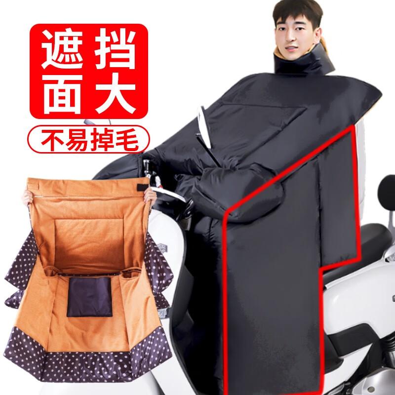 【好评1.1W+】精骑士电动车挡风被( 围脖款)