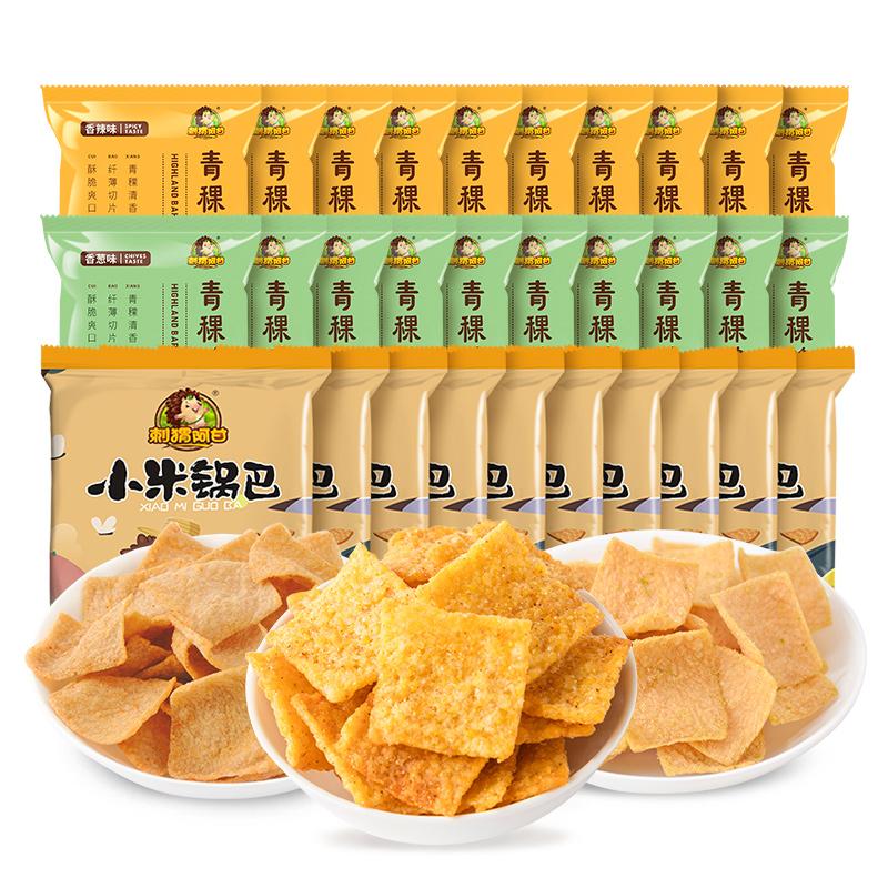 西藏青稞脆片小米锅巴量贩组合 30包整箱