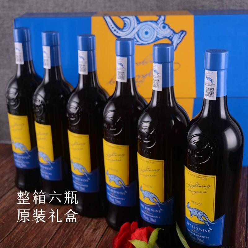 澳洲15°袋鼠干红葡萄酒礼盒装 6支*750ml