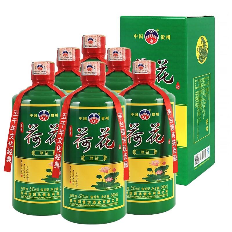 【旗舰店!亏本促销】53度酱香型荷花白酒 500ml*6瓶 礼盒装【送三个礼品袋】