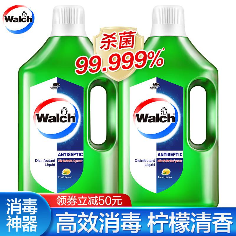 【京东旗舰】】威露士 多用途消毒液除菌液1L*2瓶
