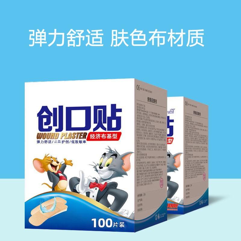 【热卖推荐】海氏海诺 防磨脚后跟经济型止血透气创可贴 100片/盒