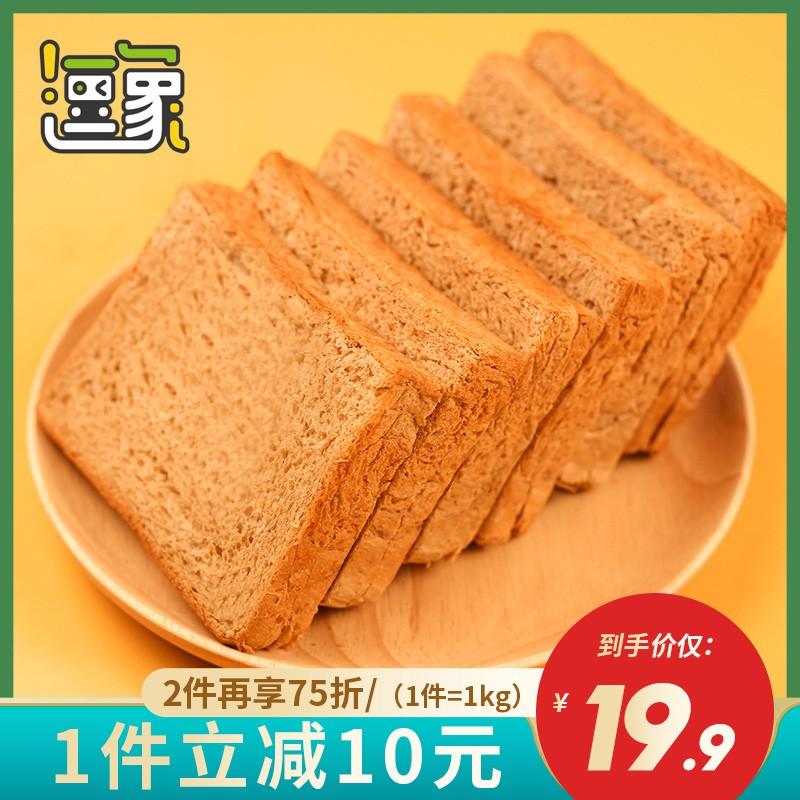【官方旗舰店】逗象 黑麦吐司早餐面包 1000g