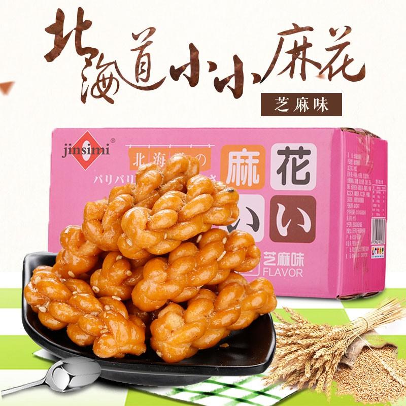 【小六食品】北海道小小麻花零食 428g*2箱
