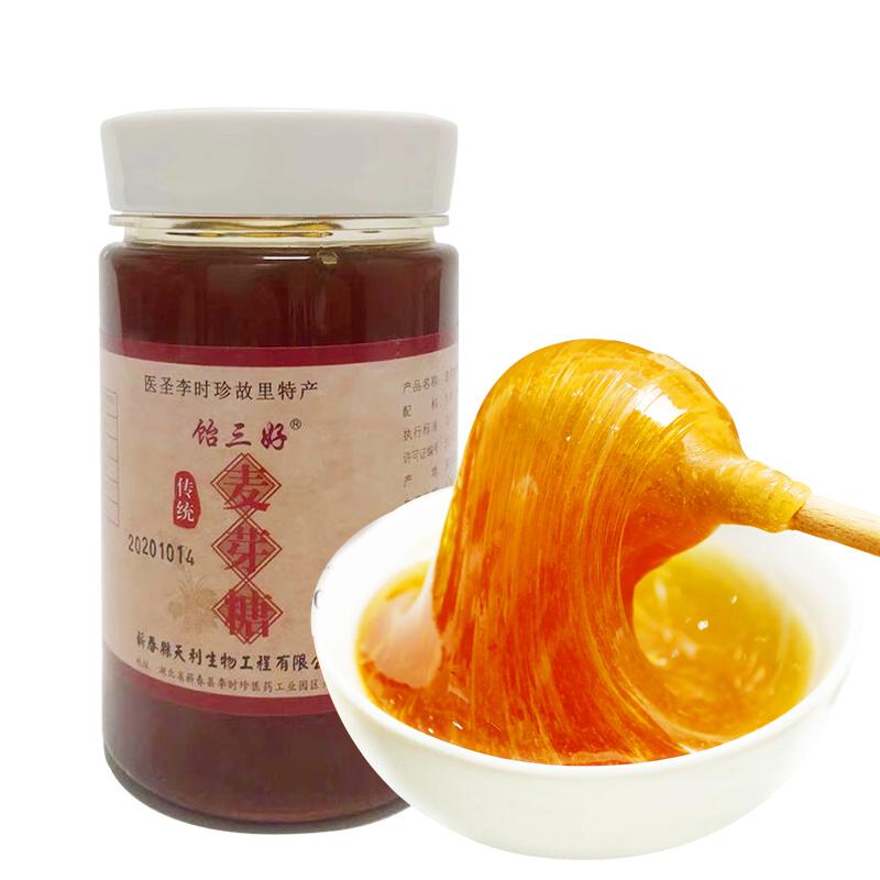 【亏本冲销量】麦芽糖500g