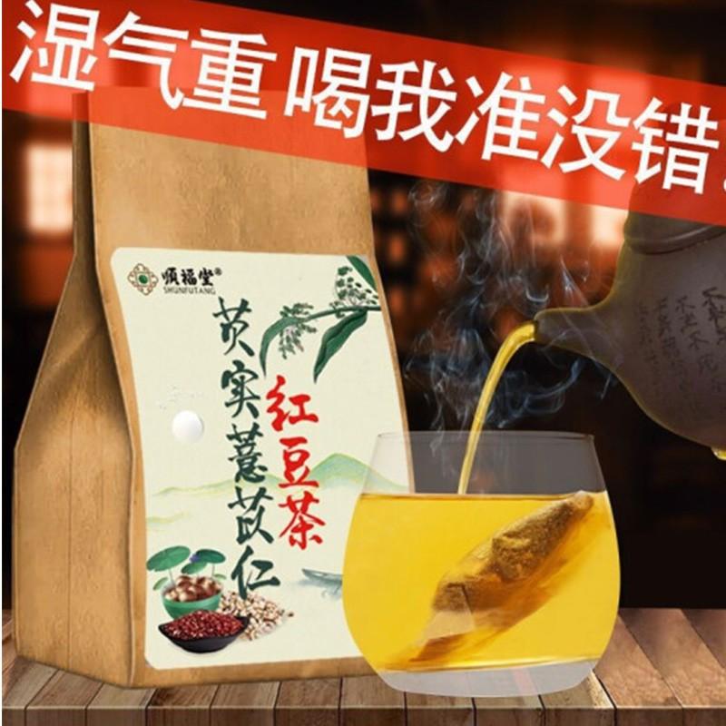 【清仓捡漏】 顺福堂 红豆薏米茶90小袋450g