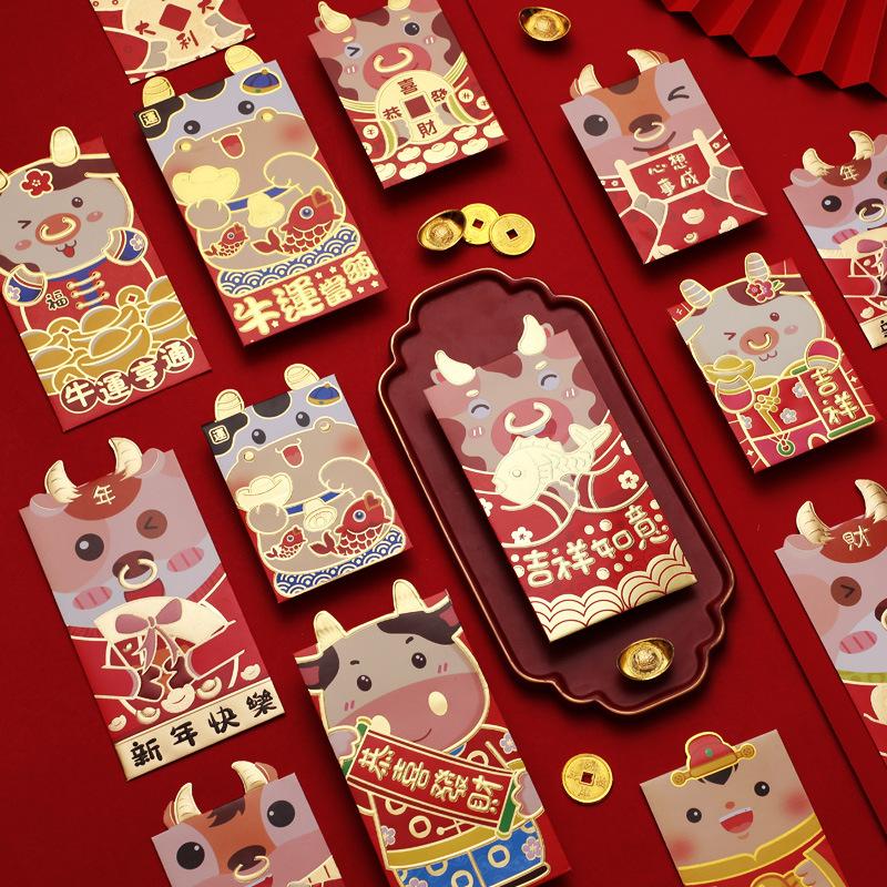 【京东】2021新年创意卡通牛年红包 18个