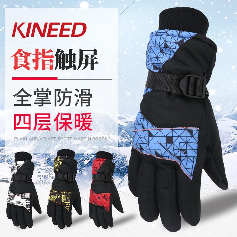 【冬季保暖】亲谊达 滑雪骑行手套
