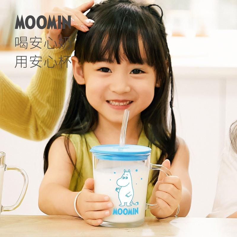 【旗舰店】芬兰姆明 带刻度儿童牛奶杯 4款可选