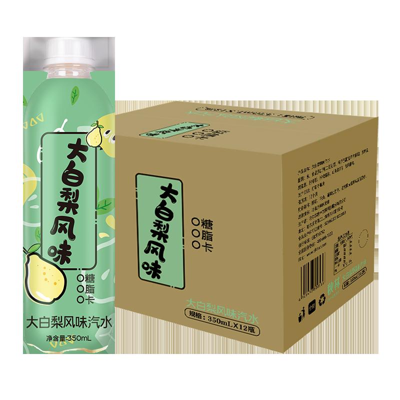 【旗舰店】秋林QiuLin 东北特产风味老汽水 大白梨汽水 350ml*12瓶整箱