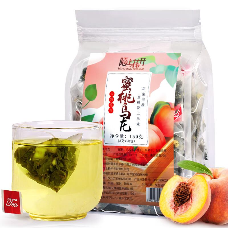【旗舰店】陌上花开 蜜桃乌龙茶 3g*50包 共150g