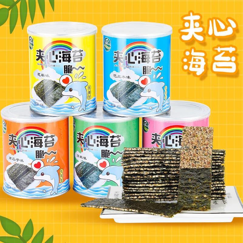 【官方专营店】网红夹心海苔 40g/罐装4罐