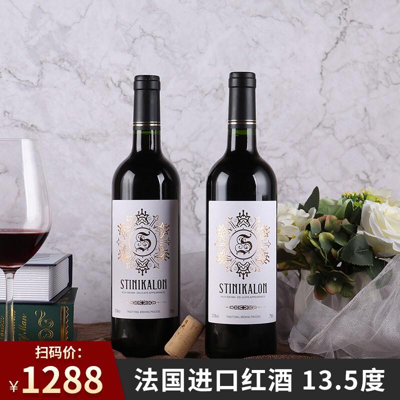 【赠牛皮手提袋】法国进口 铂尊13.5度干红葡萄酒 750ml*2支