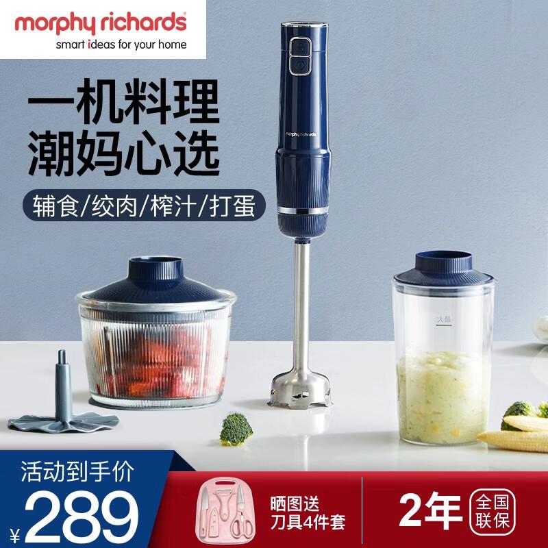 【漏洞229!】【京东好店】摩飞无线婴儿辅食料理机