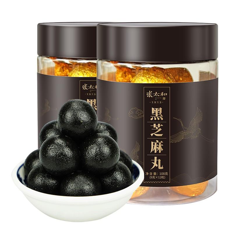 【旗舰店】张太和 黑芝麻丸 108g*2罐