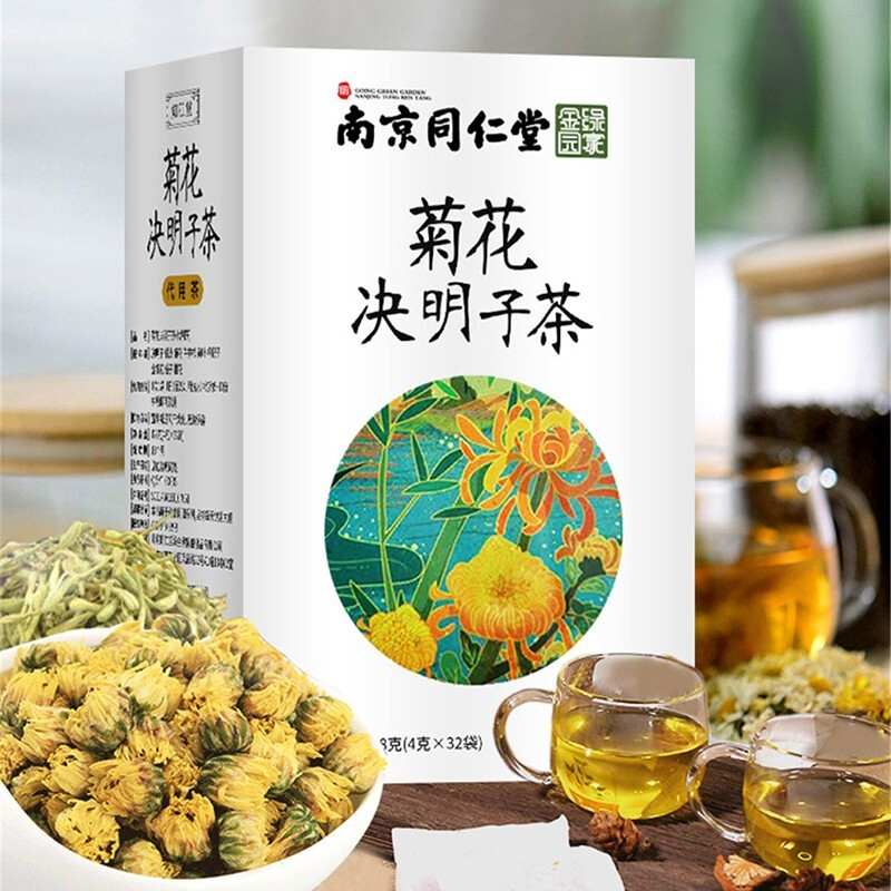 【到手价9.9元】三日玥 绿金家园菊花决明子茶 128g(共32袋)